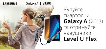 Купи смартфон Samsung A-серии - получи беспроводные наушники.