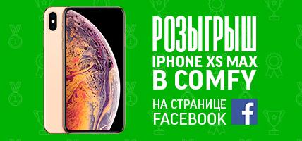 Розыгрыш iPhone XS Max!