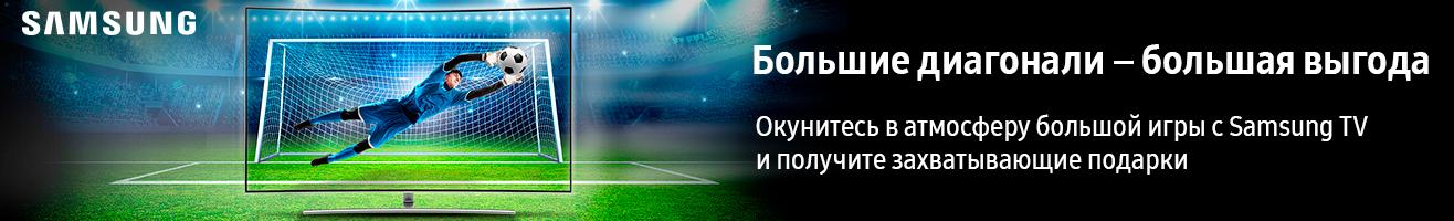 Телевизоры Samsung ru