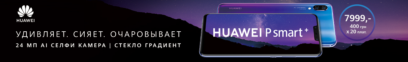 Смартфон Huawei P Smart plus ru