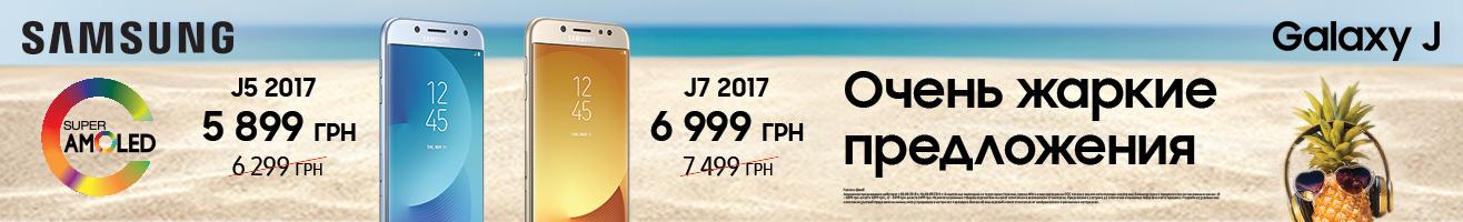 Смартфон Samsung J ru