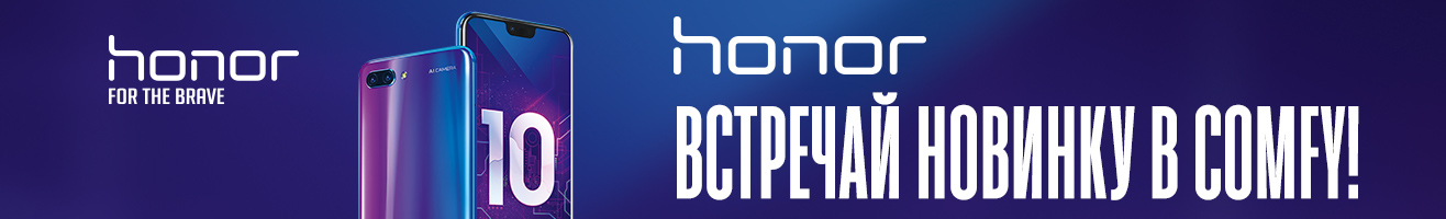 Смартфоны Honor ru