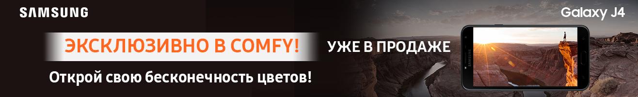Смартфон Samsung Galaxy J4 ru