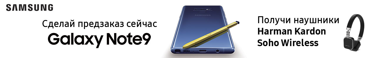 Смартфон Samsung Galaxy Note9 ru