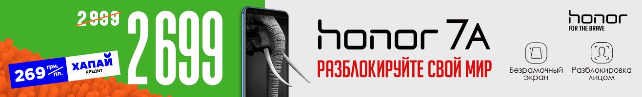 Смартфон Honor 7A ru