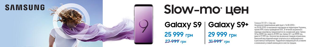Смартфон Samsung Galaxy S9 ru