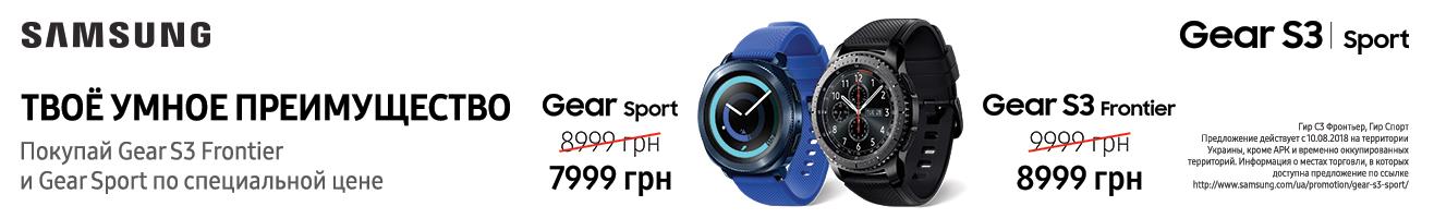 Смарт-часы Samsung Gear ru