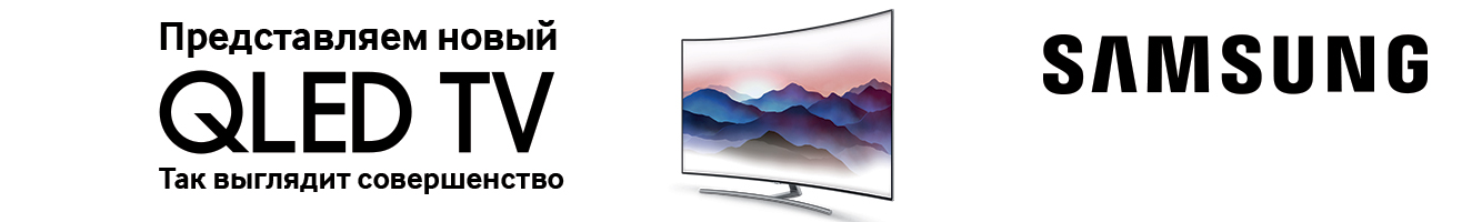 Телевизор Samsung QLED ru
