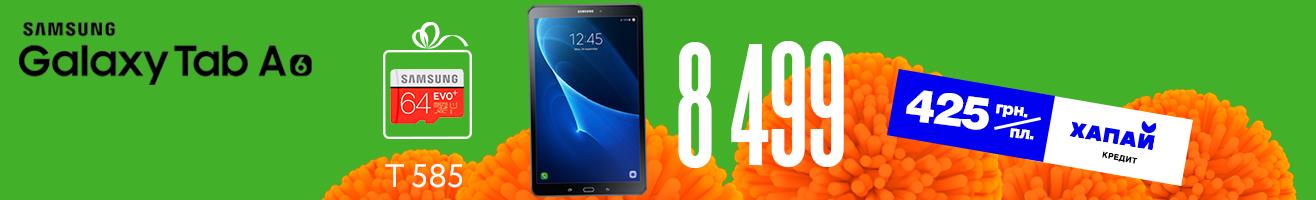 Планшет Samsung Galaxy Tab A 10.1 ru