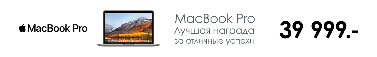 Ноутбук Apple MacBook Pro ru