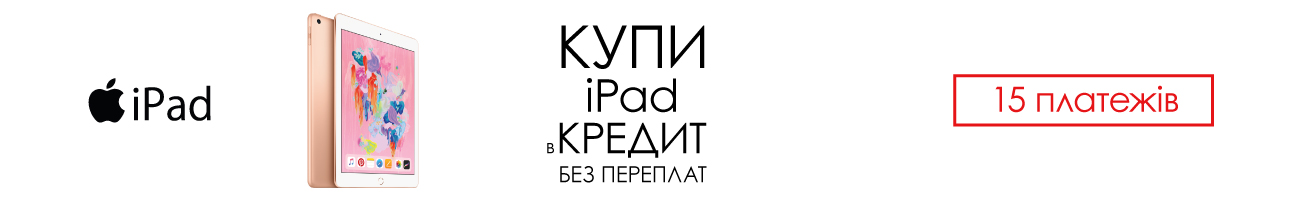 Планшет Apple iPad ru