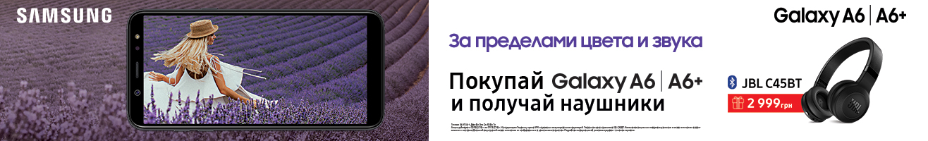 Смартфоны Samsung Galaxy A6/A6+ ru