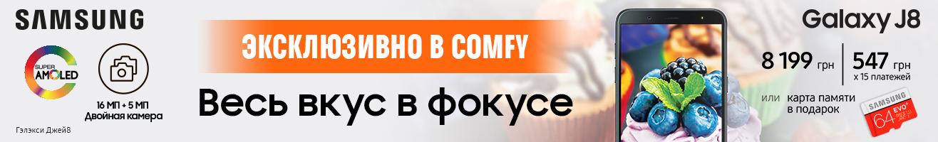 Смартфон Samsung Galaxy J8 ru