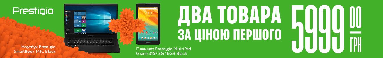 Ноутбук Prestigio SmartBook ua