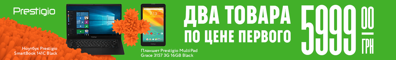Ноутбук Prestigio SmartBook ru