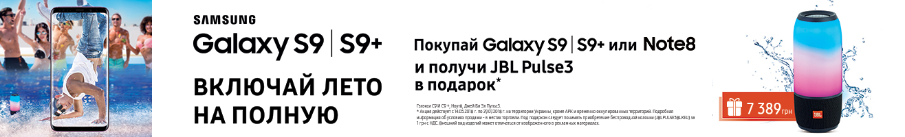 Смартфон Samsung Galaxy S9 и Note8 ru