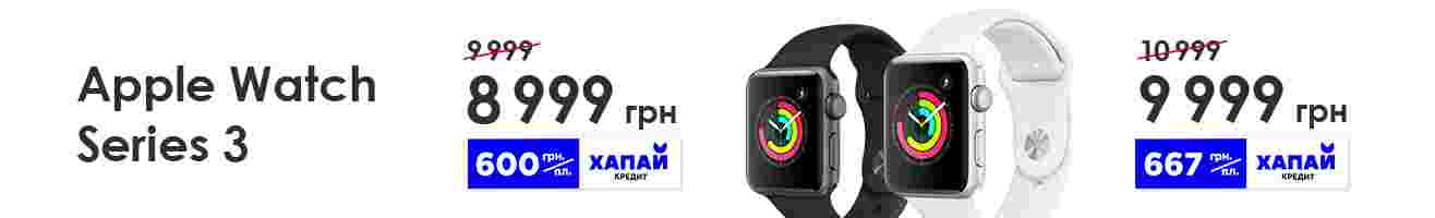 Смарт-часы Apple Watch Series 3 ru
