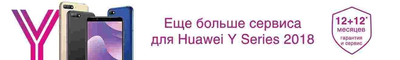 Смартфоны Huawei Y 2018 ru