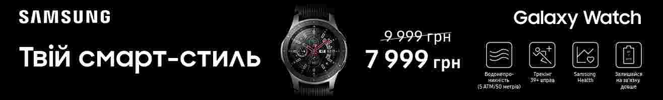 Смарт-годинники купити за низькою ціною в Києві ce8c505b4ffaa