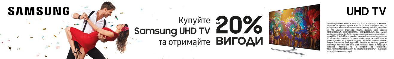 Телевізори з діагоналлю від 29 до 32 дюймів. Купити телевізори 29 ... 7fb31ff2ff863