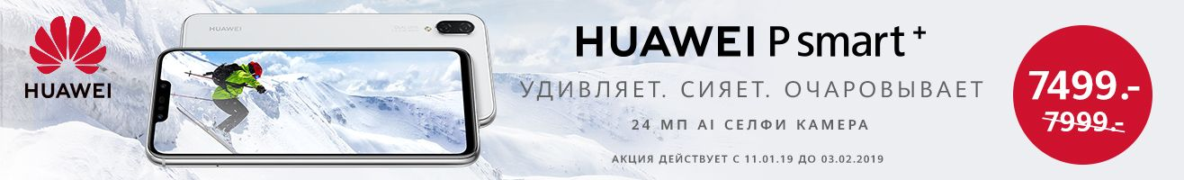 Купить смартфон по низкой цене в Киеве, Украине. Лучший выбор ТОП-моделей в  интернет магазине Comfy (Комфи) f4f4db9992d