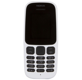 be68c804b4b78 Мобильные телефоны Nokia Цвет производителя: Белый купить по низкой ...