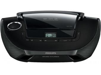 Купить Аудиомагнитола Philips AZ-1837/12