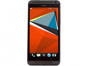 Купить Смартфон HTC Desire 700 Grey Brown (CP5)