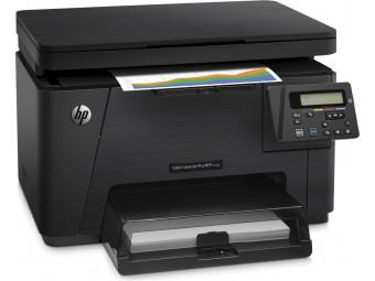 Купить МФУ HP Color LJ Pro M176n (CF547A)