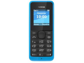 Купить Мобильный телефон Nokia 105 DS Cyan