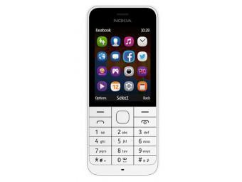 Купить Мобильный телефон Nokia 220 Dual Sim White