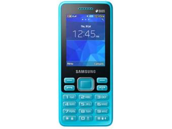 Купить Мобильный телефон Samsung B350E Greenish Blue