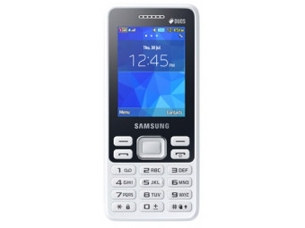 Купить Мобильный телефон Samsung B350E White