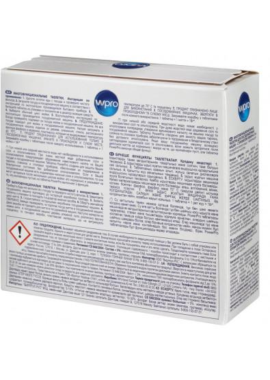 Фото - Таблетка для посудомоечной машины Wpro All in 1 24 шт (WPR80761)