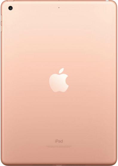 Фото - Планшетный компьютер Apple iPad Wi-Fi 32GB MRJN2RK/A Gold