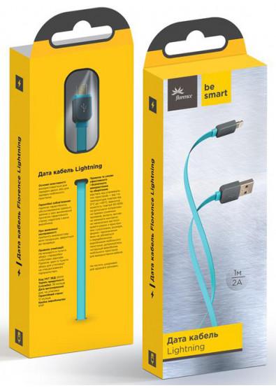 Фото - Кабель синхронизации данных Florence Color USB-Lightning 1m Aquamarin (FDC-L1-2A)