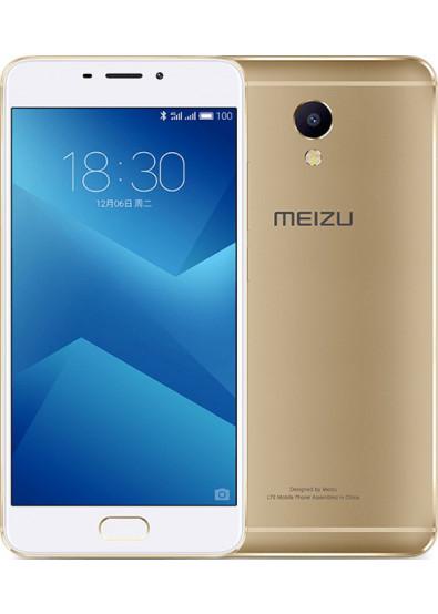 Фото - Смартфон Meizu M5 Note 16GB Gold
