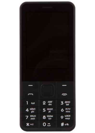 Мобильные телефоны купить по низкой цене в Киеве, Украине. Самая ... c5422a76ed5