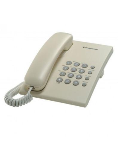 Фото - Телефон шнуровой Panasonic KX-TS 2350 UAJ