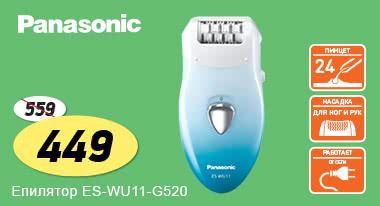 Эпилятор Panasonic ES-WU11-G520
