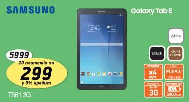 Планшет Samsung Galaxy Tab E 9.6 T561