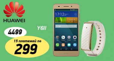 Смартфон Huawei Y6II Gold
