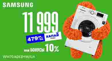 Стиральная машина Samsung ru