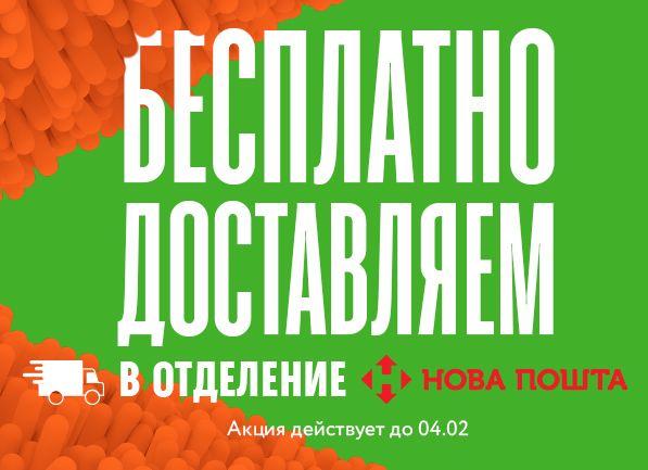 97db413620b2 Comfy – Интернет магазин бытовой техники и электроники. Сеть магазинов  бытовой техники и электроники в Киеве, Украине   Comfy (Комфи)