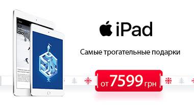 Банер iPad