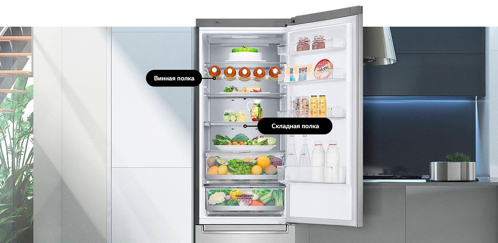 Фото Холодильник LG GA-B509SQKM - 2