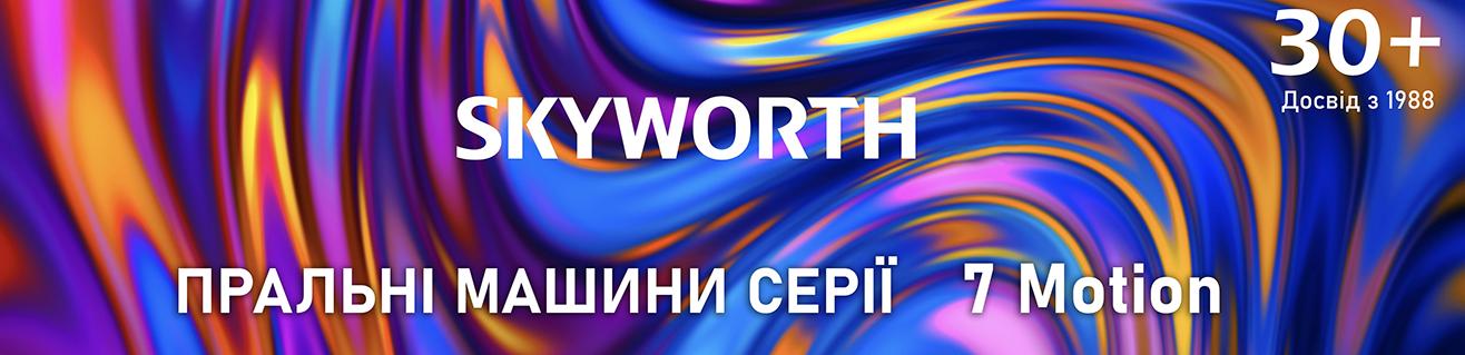 Title_swm20 ukr