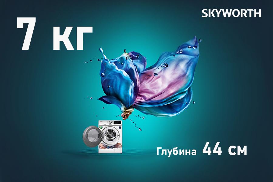 swm20-7-44_rus