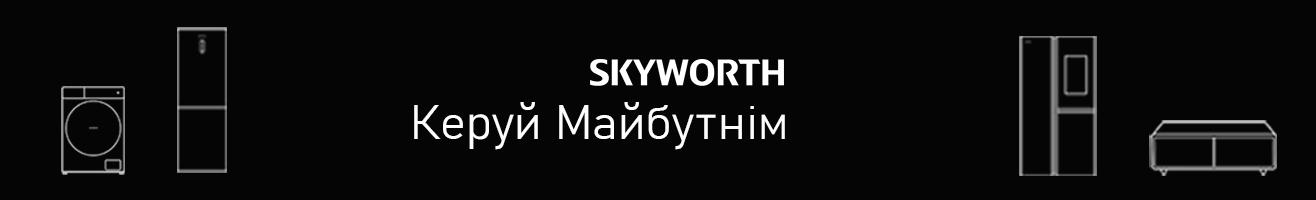 swm20Fin_ukr