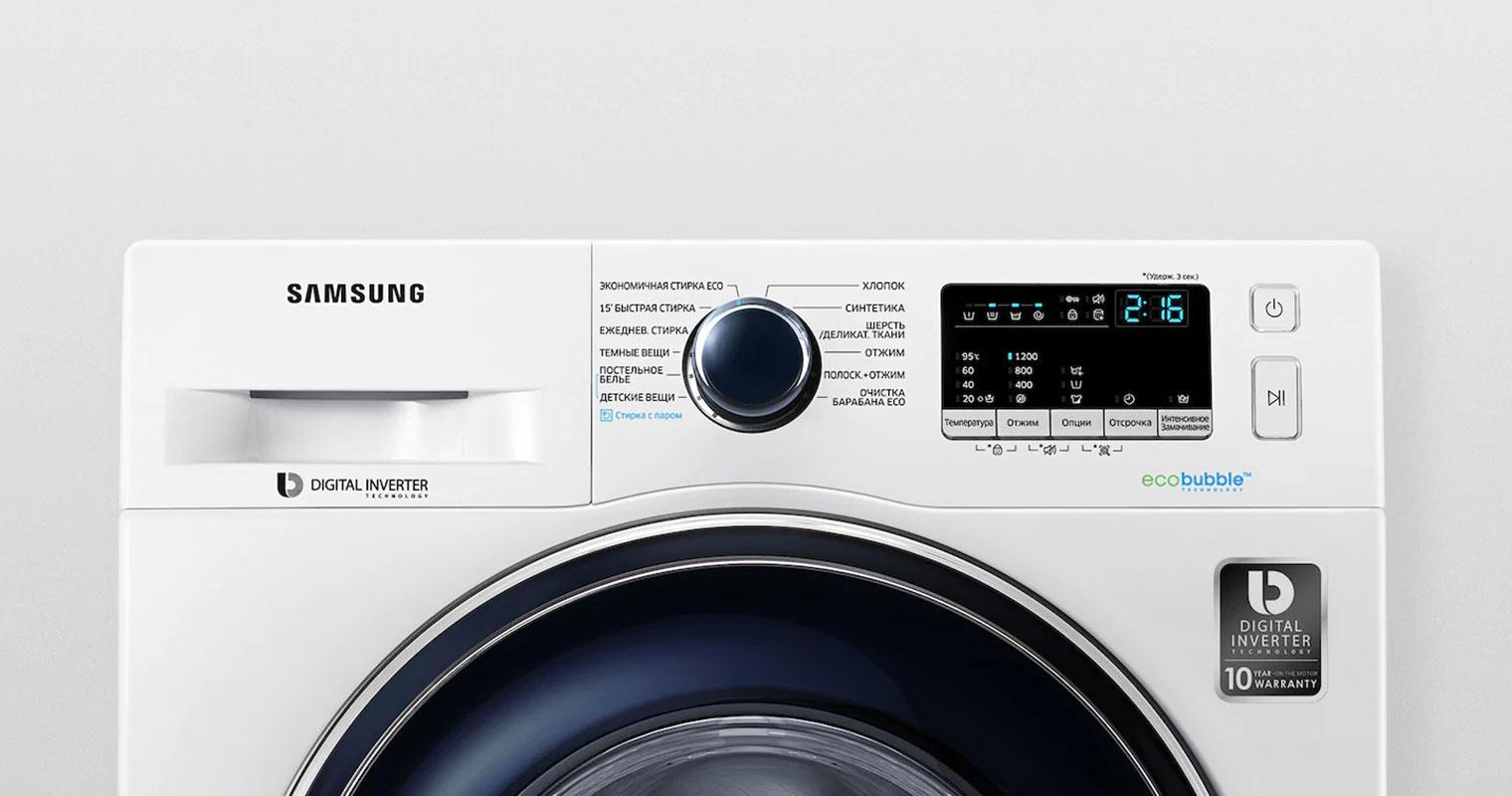 Стиральная машина Samsung WW60J30G03WDUA – Фото 2